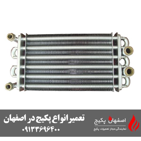 مبدل حرارتی در پکیج - اجزای داخلی پکیج